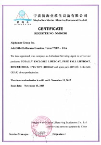 Company Certificate Alphamar Group